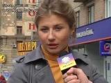 Упоротая девушка дает самое забавное и нелепое интервью за всю историю телевидения