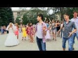 Свадебный флешмоб в Брянске